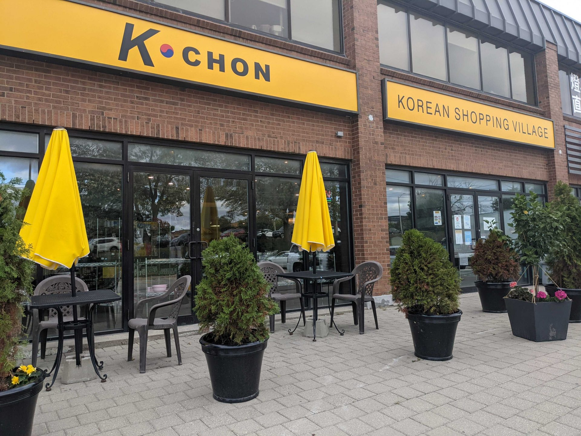 This new Markham market offers Korean food and beauty products