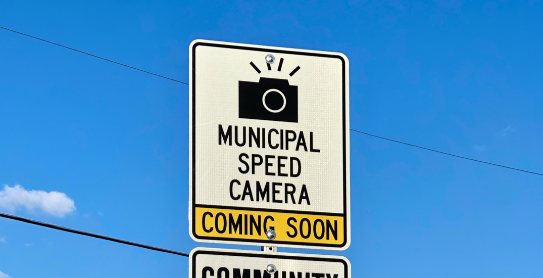 Toronto's speed devices issue nearly 40,000 tickets in July and August