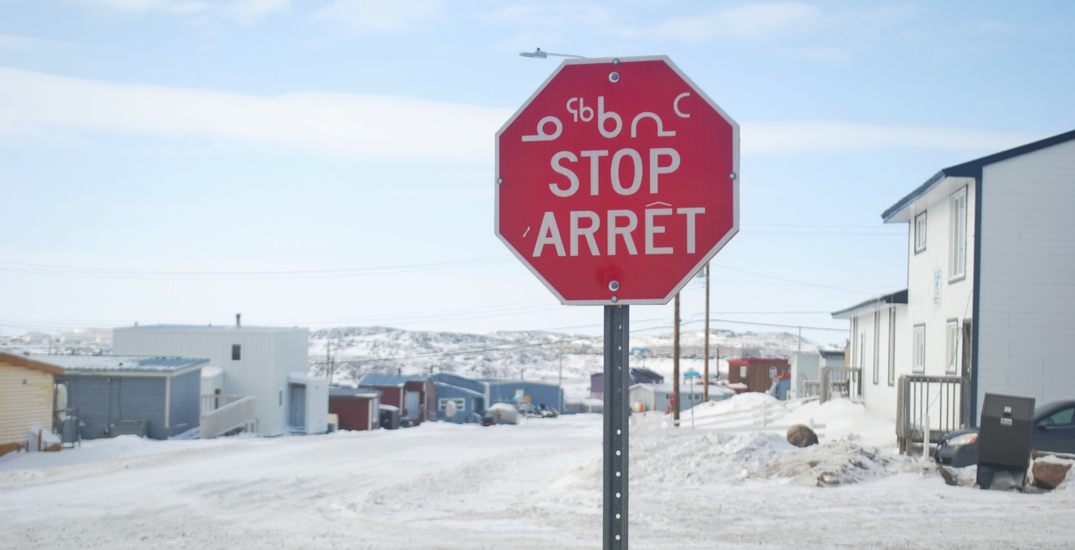 """""""Do not drink"""" advisory issued for Iqaluit over petroleum in drinking water"""