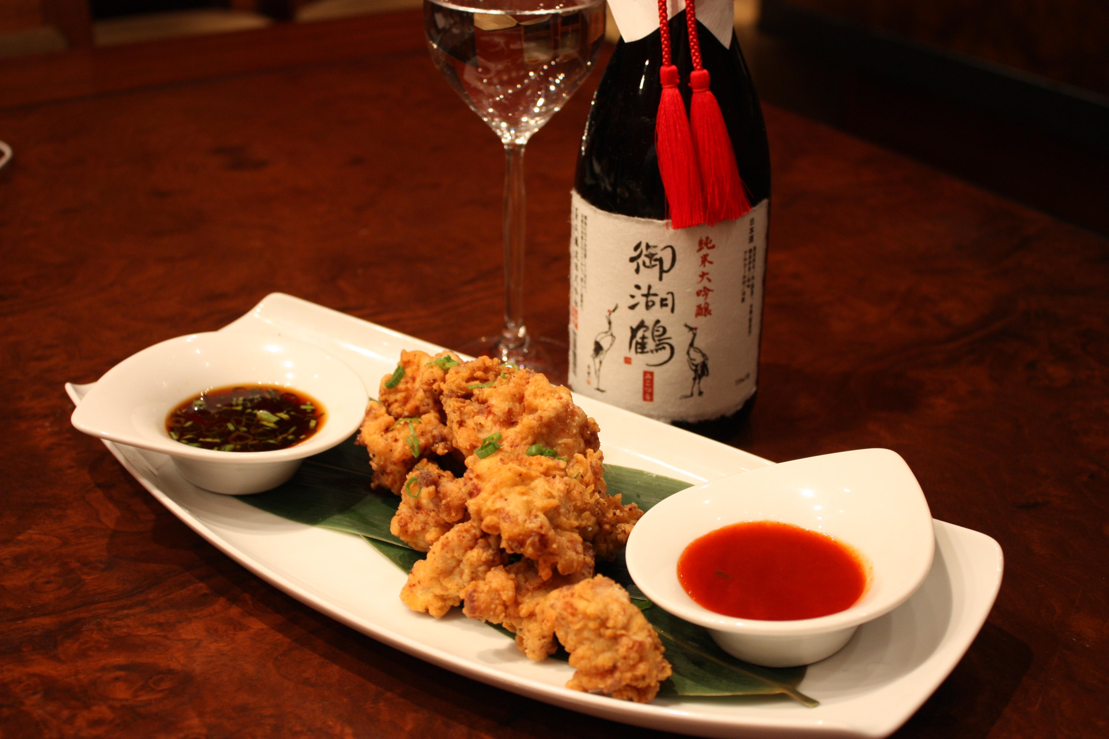 Image: K.F.C. Karaage Fried Chicken