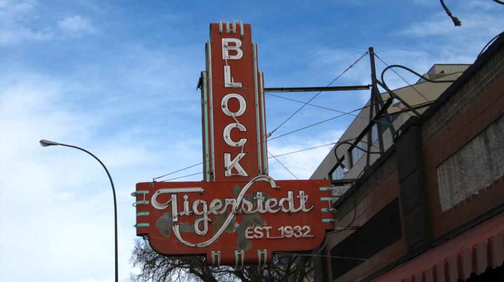 Tigerstedt Block - Calgary