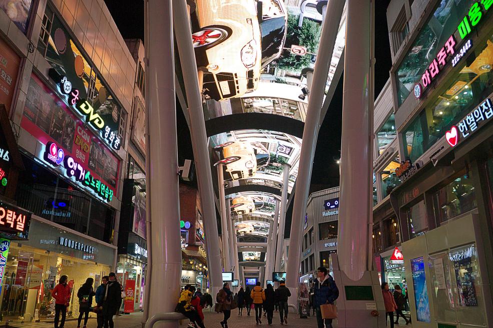 Daejeon, S Korea