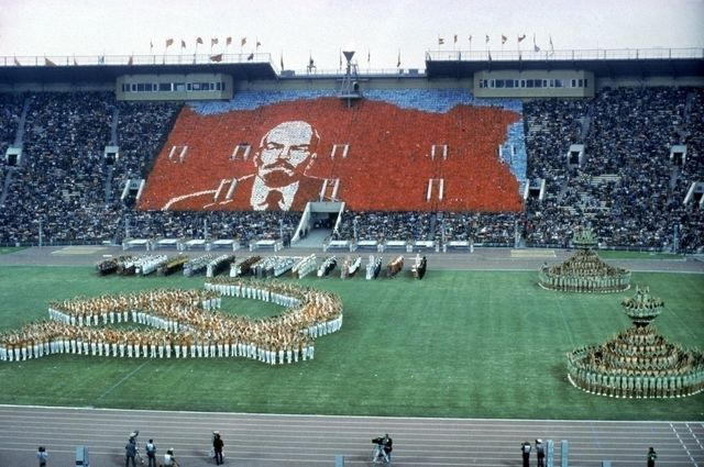 Moscow 1980 Opening Ceremony