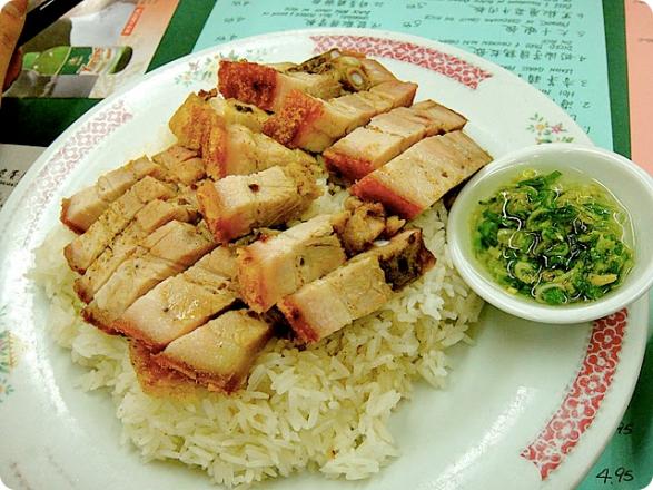 gain_wah_pork