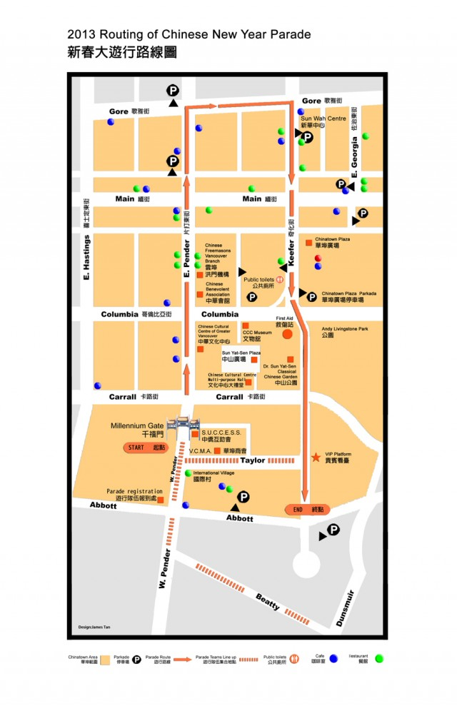 Chinese New Year Parade Vancouver Map