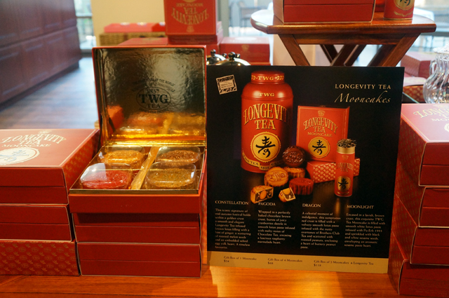 urban tea merchant mooncake gifts