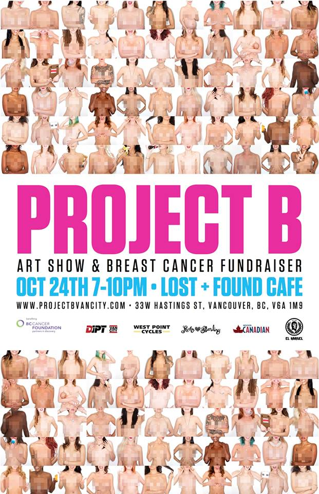 project b poster