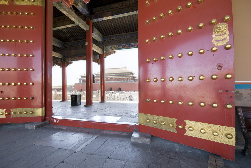 Forbidden City / Shutterstock