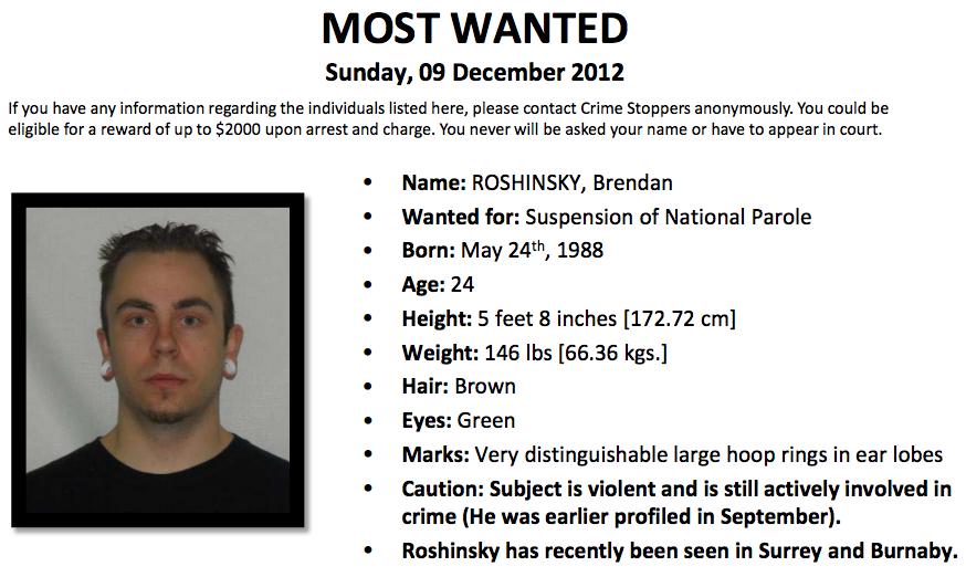 Brendan Roshinsky RCMP
