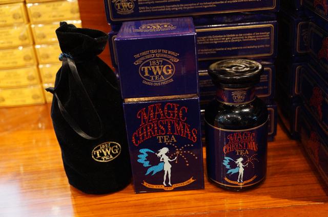 urban tea merchant magic christmas tree