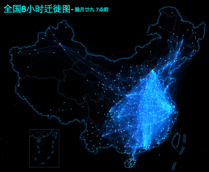 Baidu Chinese New Year