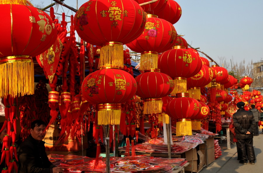 Chinese New Year decorations / Shutterstock