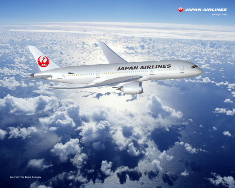 Japan Airlines Boeing 787 Dreamliner Vancouver International Airport YVR