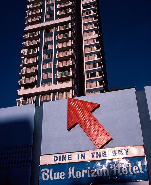 vancouver 1978 - blue horizon hotel