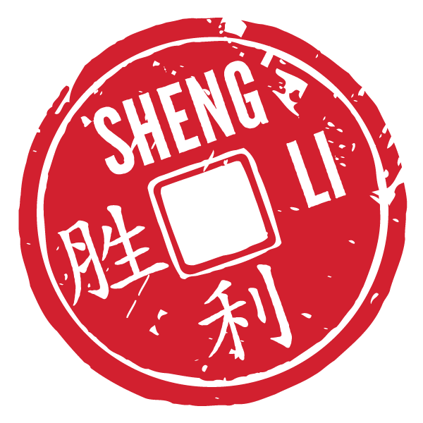 sheng-li-logo