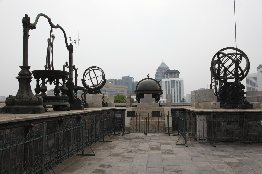 Beijing_Ancient_Observatory_20090715-09
