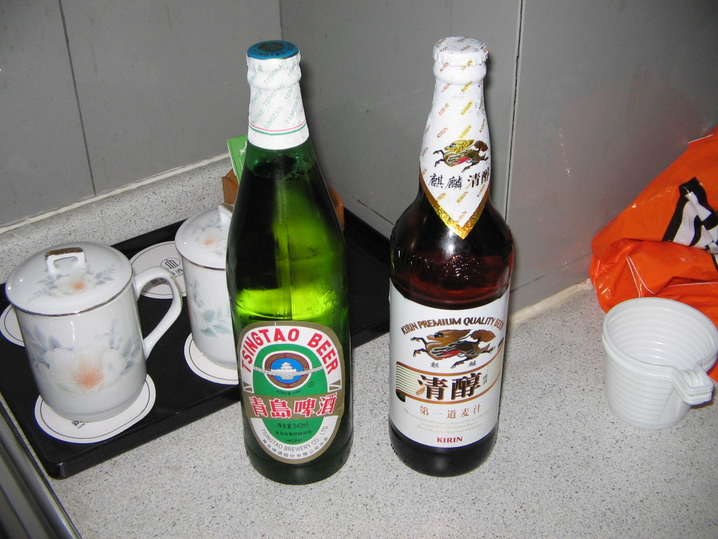 Two_brands_of_Chinese_beer_bought_in_Shanghai_2005