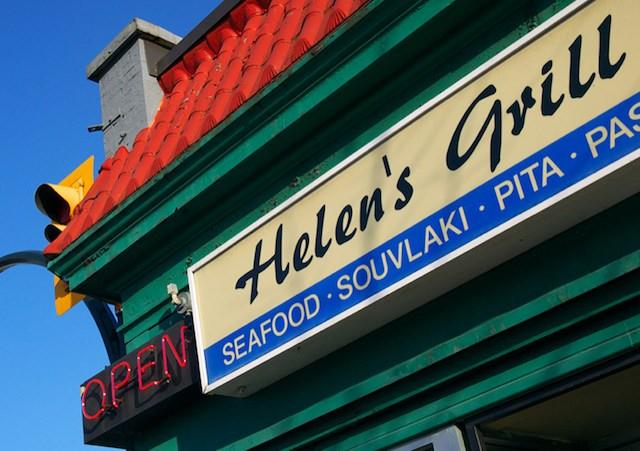helens-grill-screenshot
