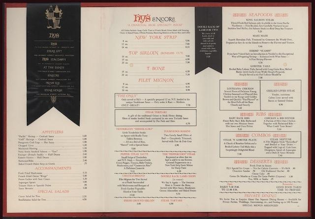 hys-encore-menu