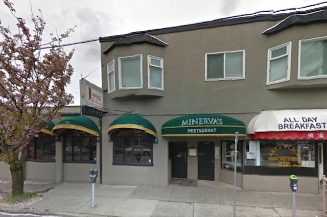 minervas-restaurant