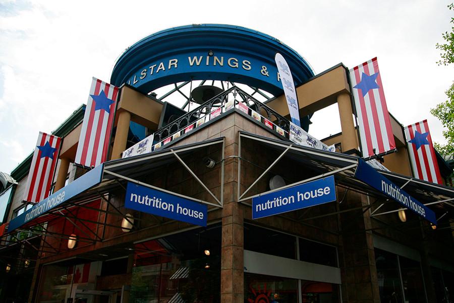 Image: AllStar Wings & RIbs