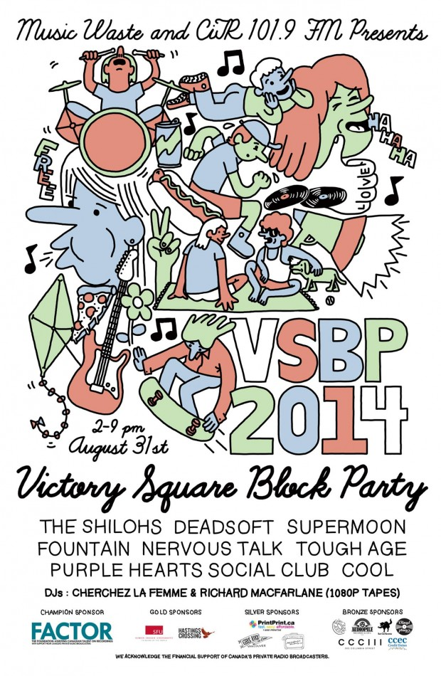 victory-square-block-party-2014-620x950
