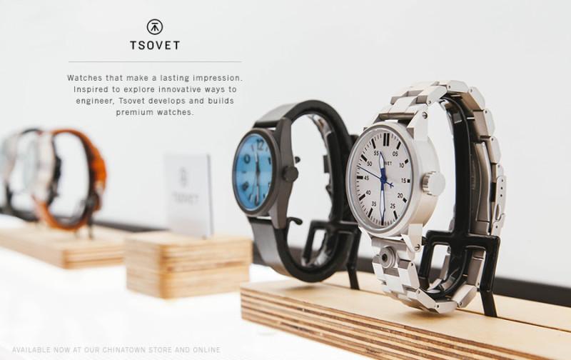 Livestock Watches
