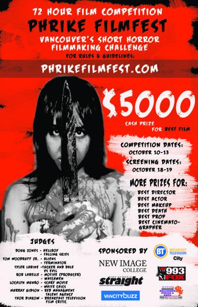 phrike-film-fest-2014