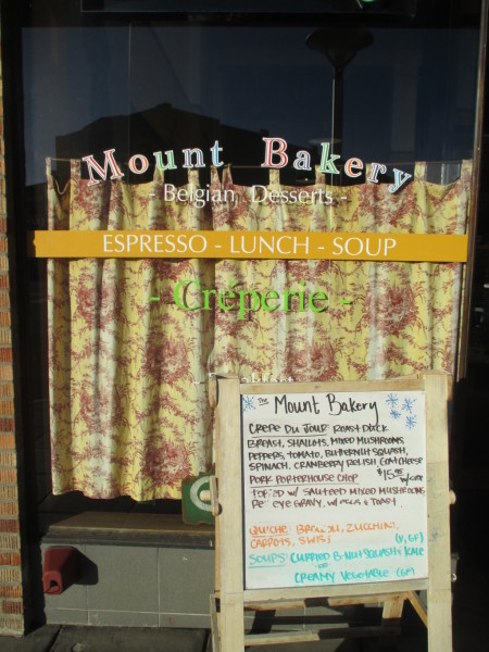 Mount Bakery