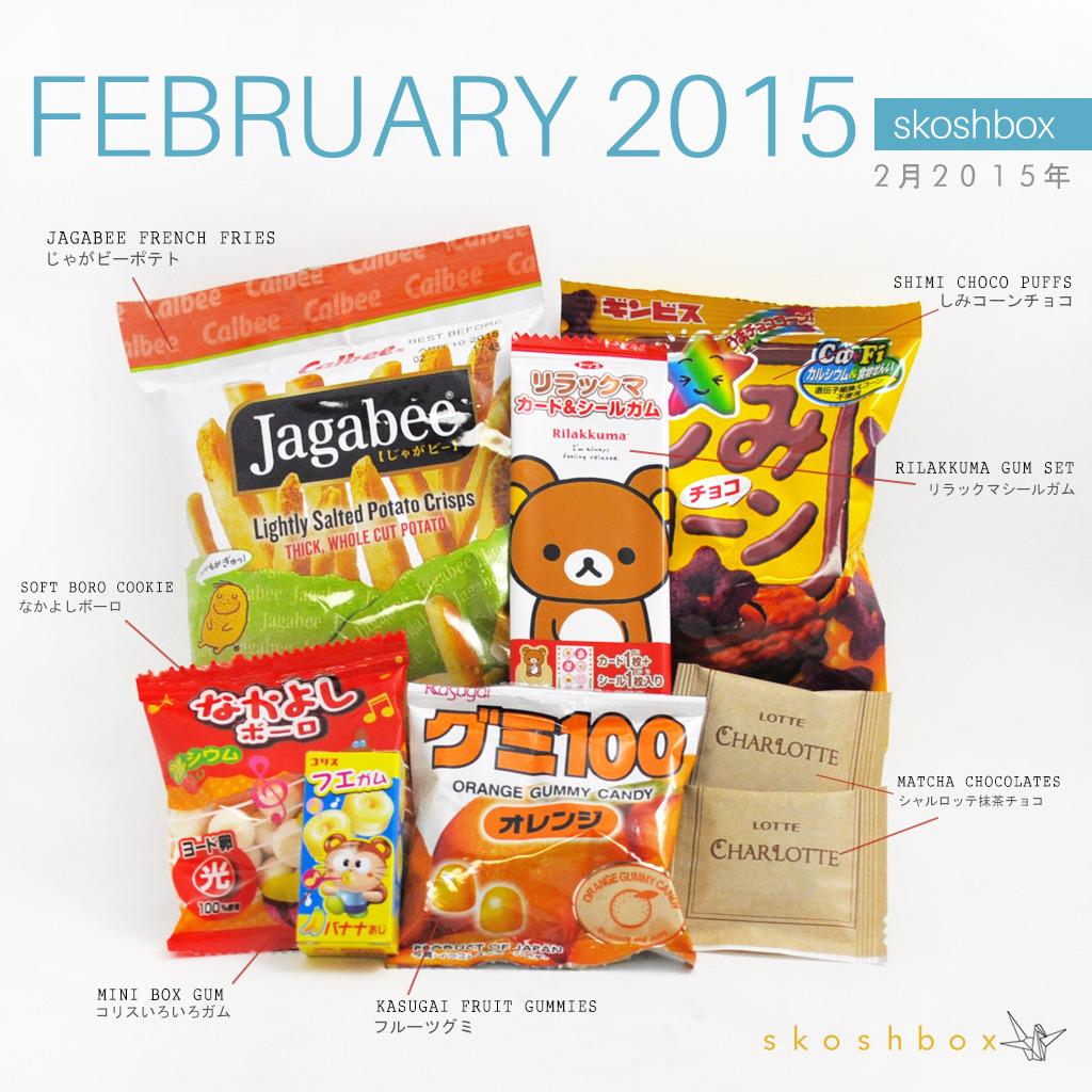 February-2015-Box-1024x1024
