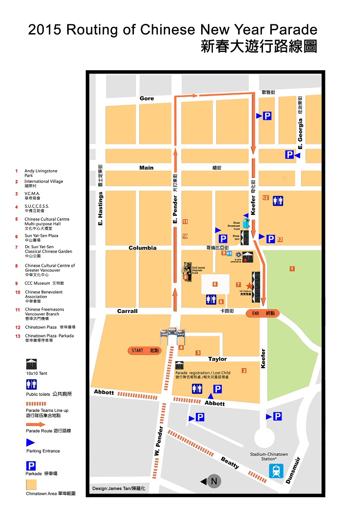 Chinese New Year Parade 2015 map