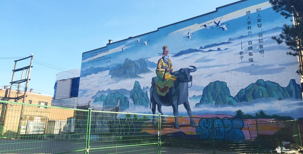 gore_avenue_mural