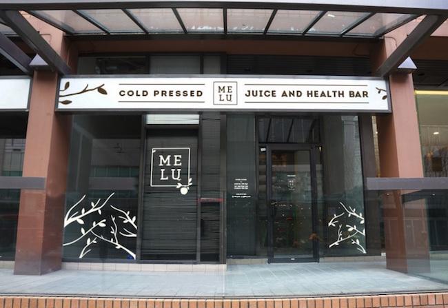 Photo courtesy MELU Juice and Health Bar