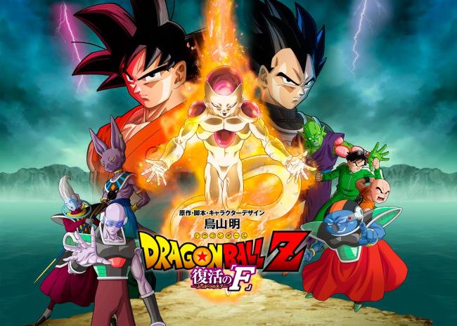 Drgaon+Ball+Z+Resurrection+No+F+Movie