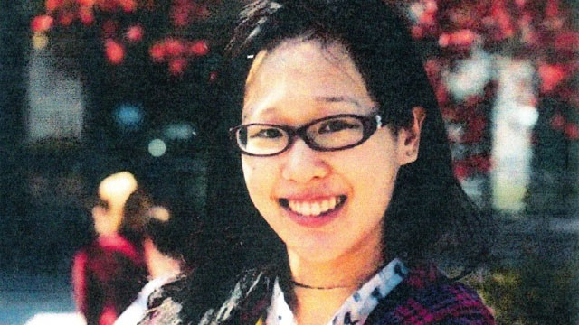 Elisa Lam (LAPD)