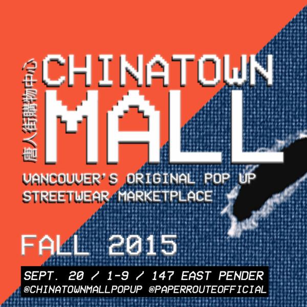 Chinatown Mall Fall 2015