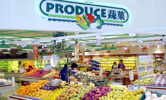 T & T Supermarket