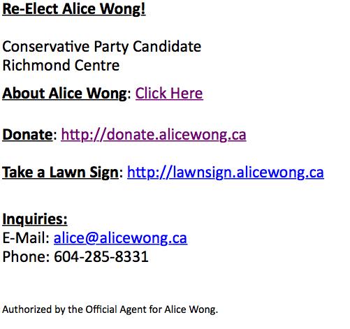 Screenshot/2015.alicewong.ca