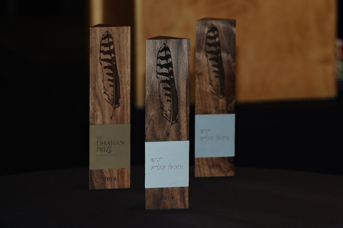 Image: Dhahan Prize