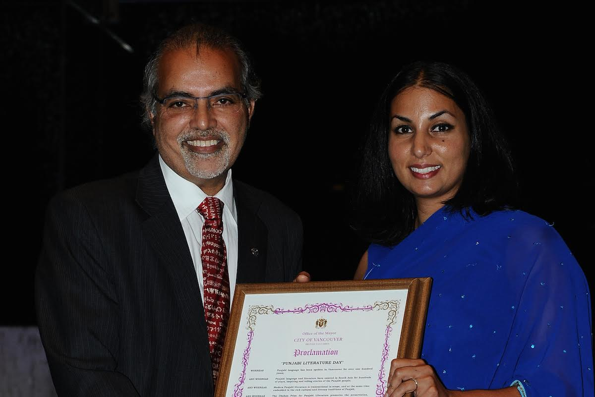 Barj Dhahan with Vancouver Park Board Commissioner Niki Sharma in 2014 (Image: Dhahan Prize)