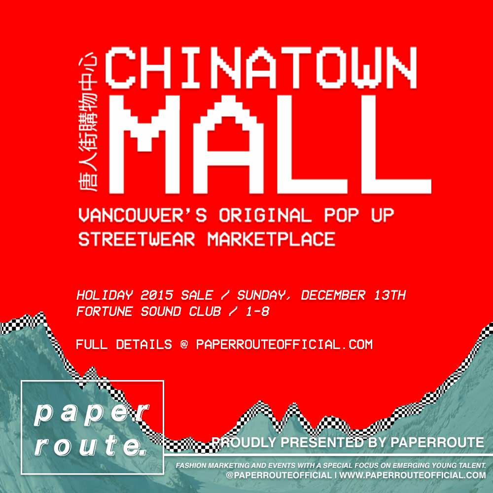 Image: Chinatown Mall