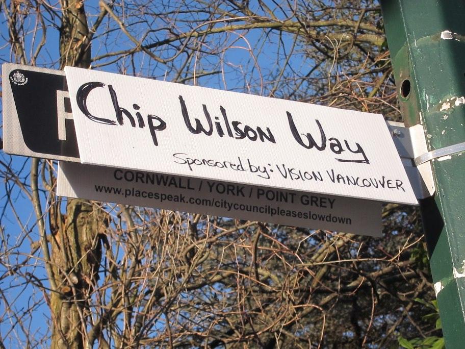 Chip Wilson Way