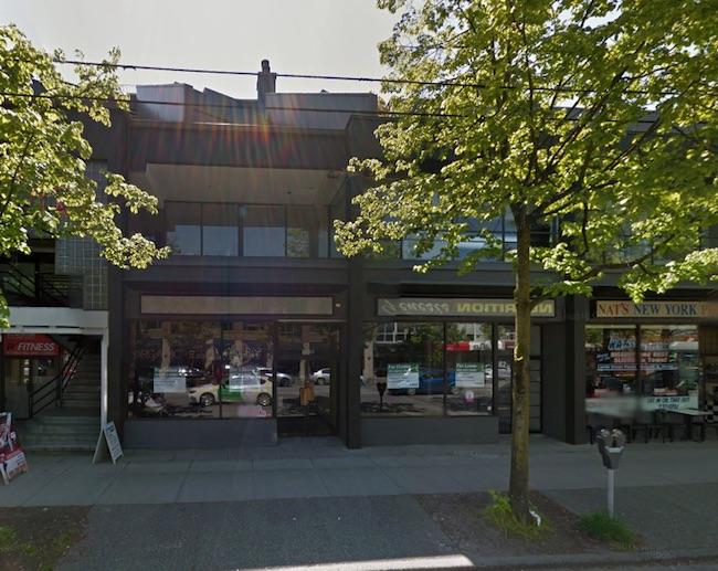 2680 Broadway (Google Street View)
