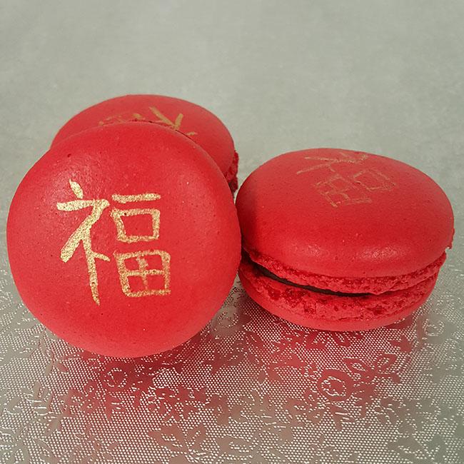 Photo coutesy of Gourmand Macaron