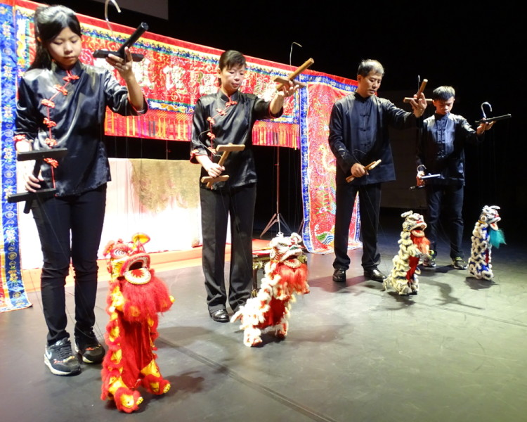 Chin Fei Feng Marionette Theatre Troupe