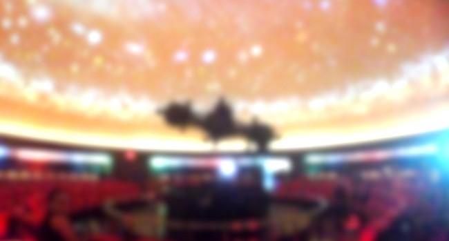 Planetarium / Shutterstock