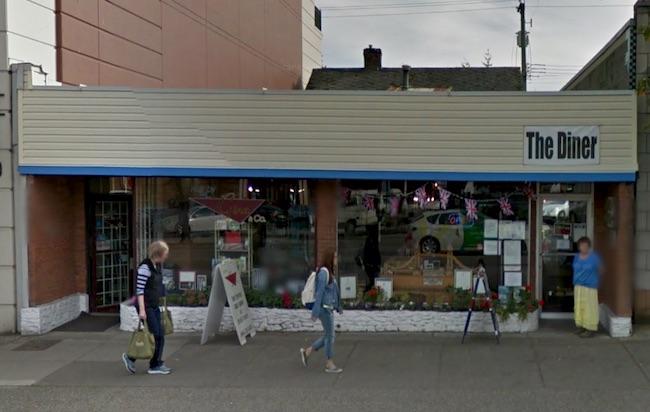 The Diner, September 2015 (Google Street View)