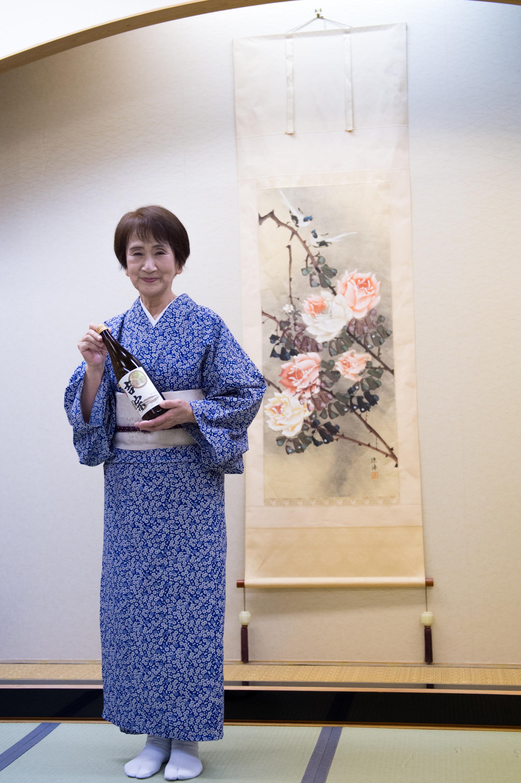 Japanese Hospitality / JAL