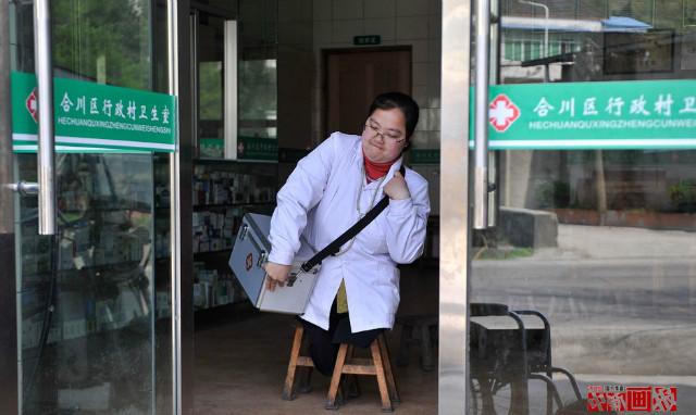 Image: ChinaNews.com
