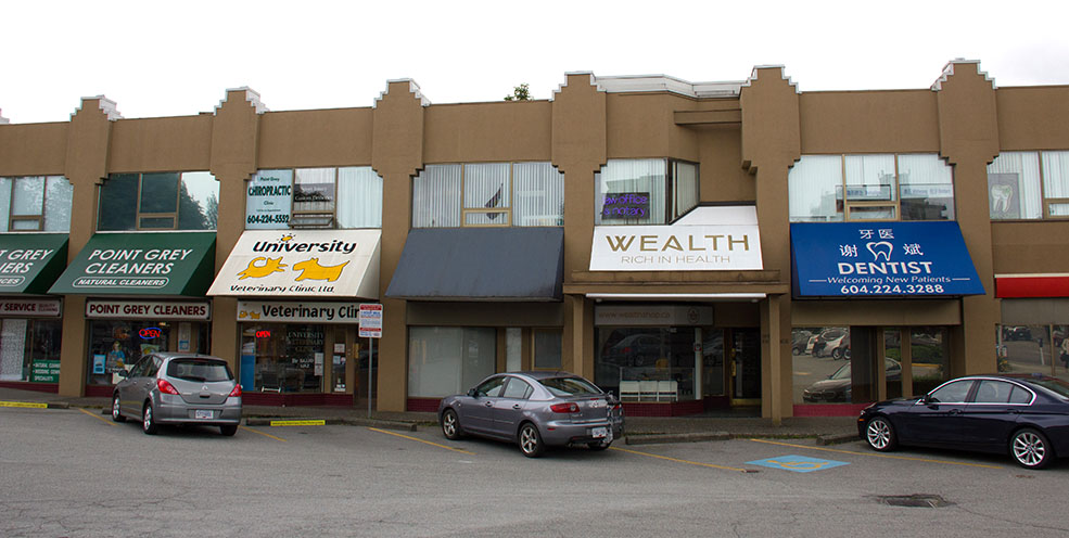 The Wealth Shop is nestled in an unassuming strip mall in Point Grey (Jenni Sheppard)